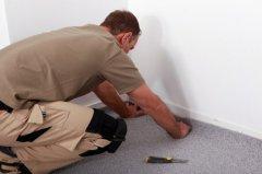 Bodenverlegung & Teppich verlegen